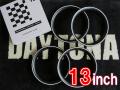 デイトナスタイルリング13インチ 白ライン 【1台分】 品番: DR13W