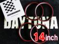 デイトナスタイルリング14インチ 赤ライン 【1台分】 品番: DR14R