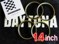 デイトナスタイルリング14インチ 黄色ライン 【1台分】 品番: DR14Y