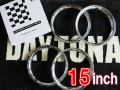 デイトナスタイルリング15インチ メッキ【1台分】 品番: DR15C