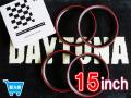 デイトナスタイルリング15インチ 赤ライン 【1台分】 品番: DR15R