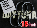 デイトナスタイルリング15インチ 白ライン 【1台分】 品番: DR15W