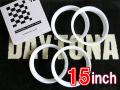 デイトナスタイルリング15インチ ホワイトリボンタイプ 【1台分】 品番: DR15WW