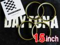 デイトナスタイルリング15インチ 黄色ライン 【1台分】 品番: DR15Y