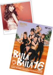 BAILA BAILA vol.16�� �ɻҥ˥塼�����Flamingo Rose�� BAILABAILA vol.16���ڥ���륳���[CD+DVD]���åȡ��������ͽ�������