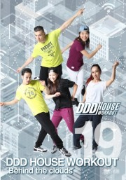 "【先行予約品】DDD HOUSE WORKOUT VOL.19 ""Behind the clouds""【CD+DVD】"