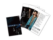 「喜びの歌」DVD+パンフレット【2点セット】
