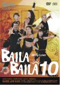 BAILA10パッケージ