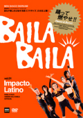 BAILA BAILA vol.1