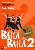 BAILA BAILA vol.2