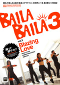 BAILA BAILA vol.3