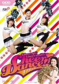 Cheer up! Cheer smile! Cheer Dance!!
