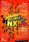 【BAILA BAILAミュージカル2017】〜 BAILA BAILAレボリューション! NX!!の巻〜東京公演 前売チケット