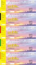 【前売チケット2017.5月13日公演】何をするにも最高の天気 第2弾〜Never be defeatedー負けず嫌いなオトナ達ー