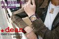 ハリウッドスターも愛用するLAブランド★deanの腕時計(mw09)