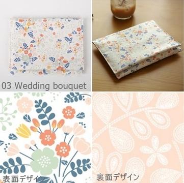 ウェットティッシュケース L:Wedding 【ウェットティッシュ/おしりふき/手口ふき/ケース】
