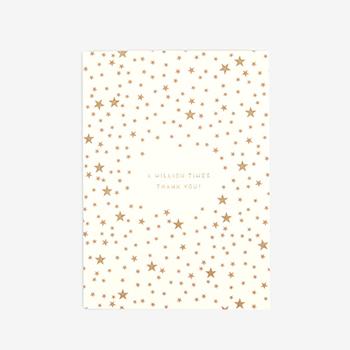 メッセージカード(縦) 15 Starry 【グリーティング】【ラッピング】