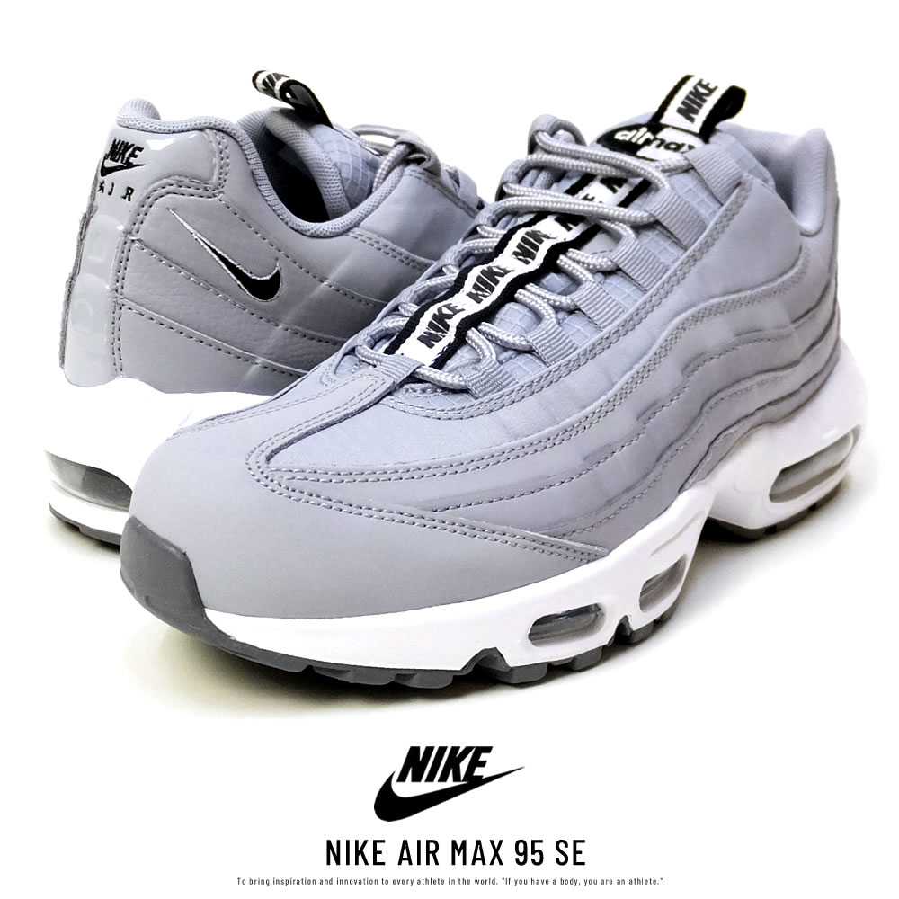 NIKE ナイキ シューズ NIKE AIR MAX 95 SE WOLF-GREY/BLACK/WHITE (AQ4129-001)