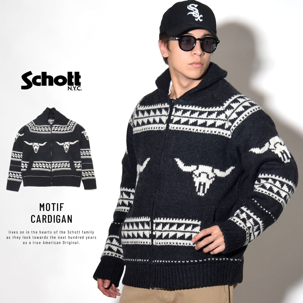 SCHOTT ショット カウチンセーター FLEECE LINED LONGHORN SWEATER JACKET SW1838