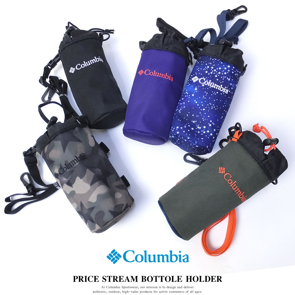 COLUMBIA コロンビア ボトルホルダー PRICE STREAM BOTTOLE HOLDER (PU2203)