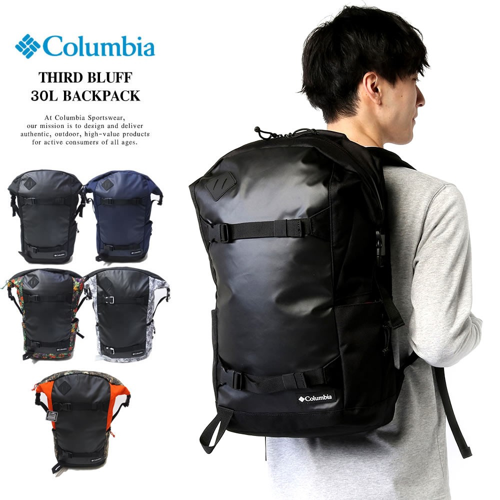 COLUMBIA コロンビア バックパック THIRD BLUFF 30L BACKPACK (PU8224)