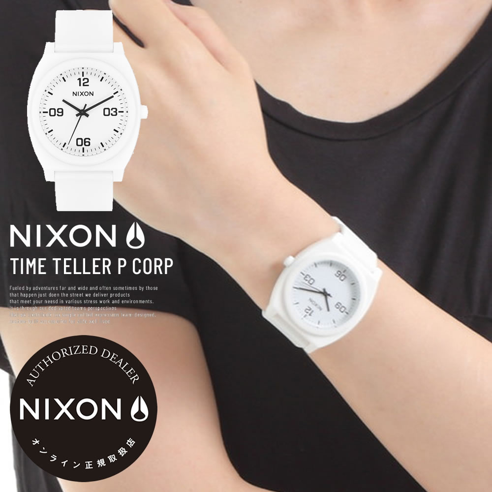 NIXON ニクソン リストウォッチ TIME TELLER P CORP MATTE-WHITE/BLACK (A12483009)