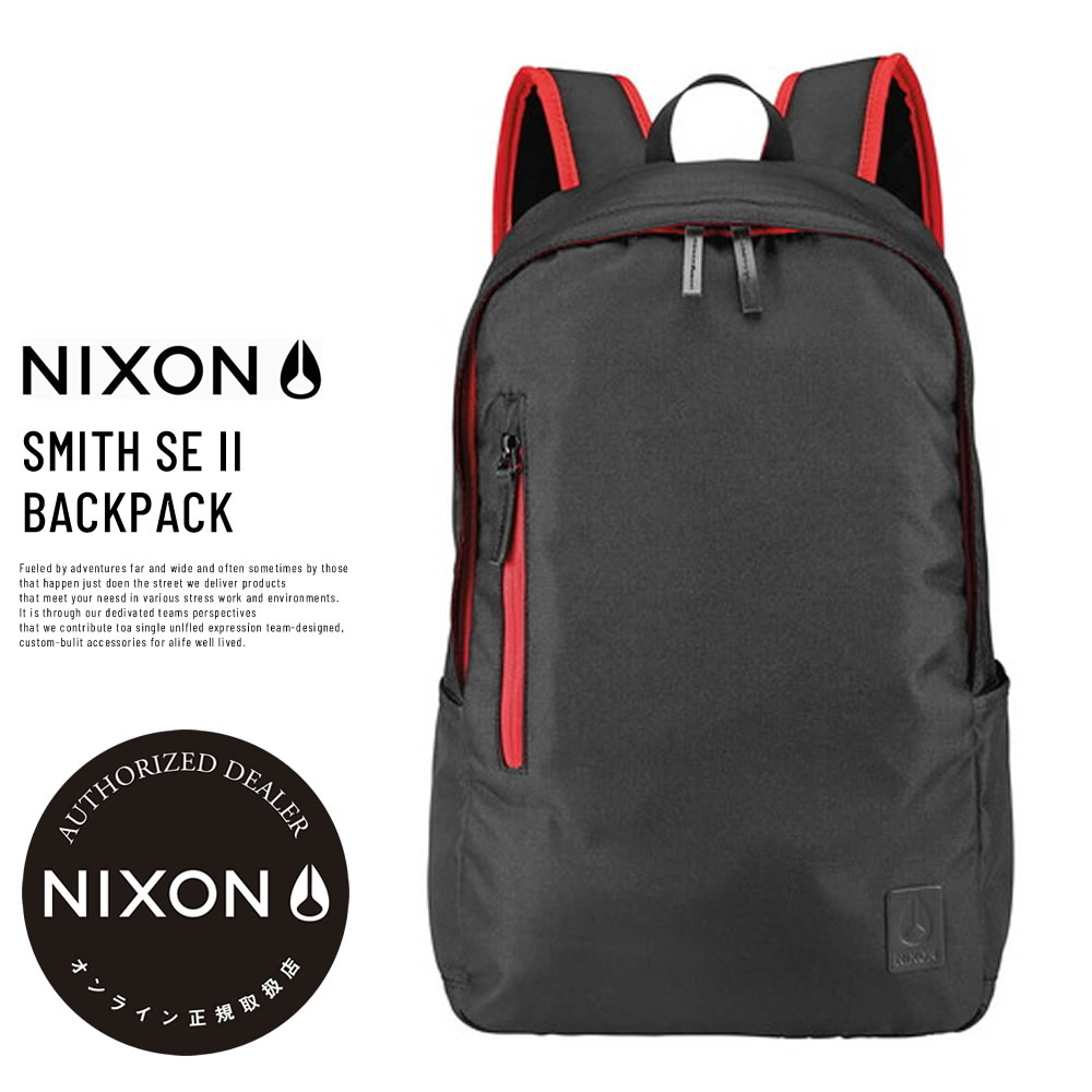 NIXON ニクソン バックパック SMITH SE II BACKPACK BLACK/RED (C2820008)