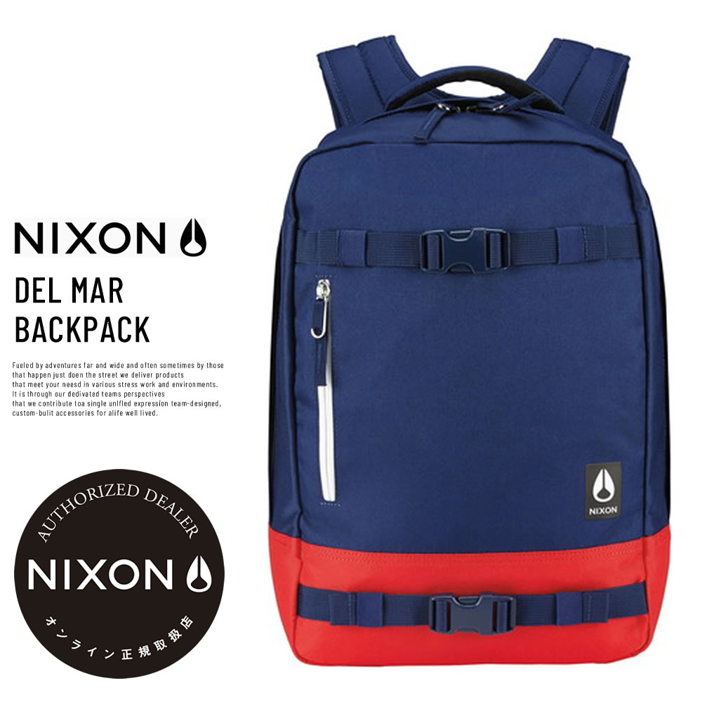 NIXON ニクソン バックパック DEL MAR BACKPACK RED/WHITE/BLUE (C2826083)