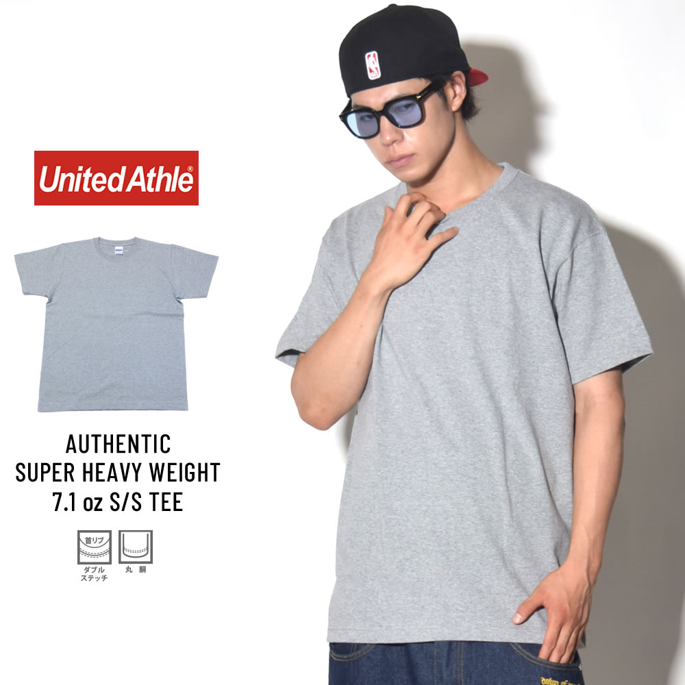 UNITED ATHLE ユナイテッドアスレ 半袖Tシャツ AUTHENTIC SUPER HEAVY WEIGHT 7.1OZ S/S TEE グレー (4252-01)