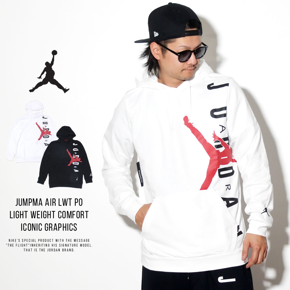 NIKE JORDAN ナイキ ジョーダン プルオーバーパーカー ジャンプマン JUMPMA AIR LWT PO LIGHT WEIGHT COMFORT ICONIC GRAPHICS AO0446