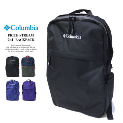 COLUMBIA コロンビア バックパック PRICE STREAM 24L BACKPACK (PU8238)