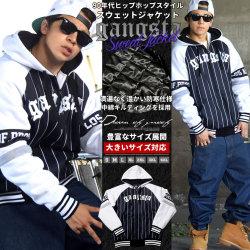 DOP ディーオーピー 中綿 キルティング ジャケット メンズ 大きいサイズ GANGSTA b系 hiphop ヒップホップ ファッション
