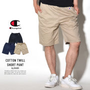 CHAMPION チャンピオン ツイルショーツ BASIC COTTON TWILL SHORT PANT (C3-H518)