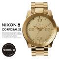NIXON ニクソン リストウォッチ CORPORAL SS A346502 6V9385