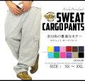 b系ストリート系メンズファッション通販 DOP ロングスウェットカーゴパンツ 無地 14カラー