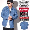 LEVI'S (リーバイス) 長袖シャツ 3LYLW2622CC LSOT001