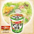 どっさり野菜 ちゃんぽん12食セット