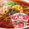 産経新聞 大阪ラーメン あまから醤油12食 ケース販売