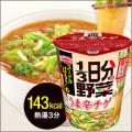 ヌードルはるさめ 1/3日分の野菜 うま辛チゲ12食 ケース販売