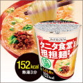 ヌードルはるさめ タニタ食堂(R)監修 担担麺風味12食 ケース販売