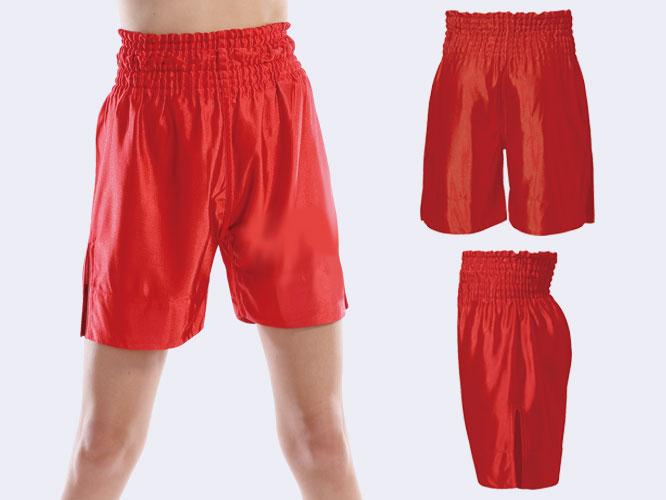 【Wundou】 ボクシングパンツ #P3380