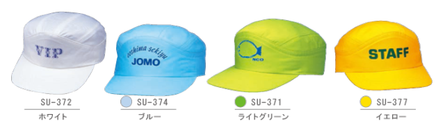 【PointSkyward】スポーツユーティリティCAP [SU]