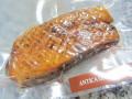 軽く燻製にしたハンガリー産鴨ロースのアロスト