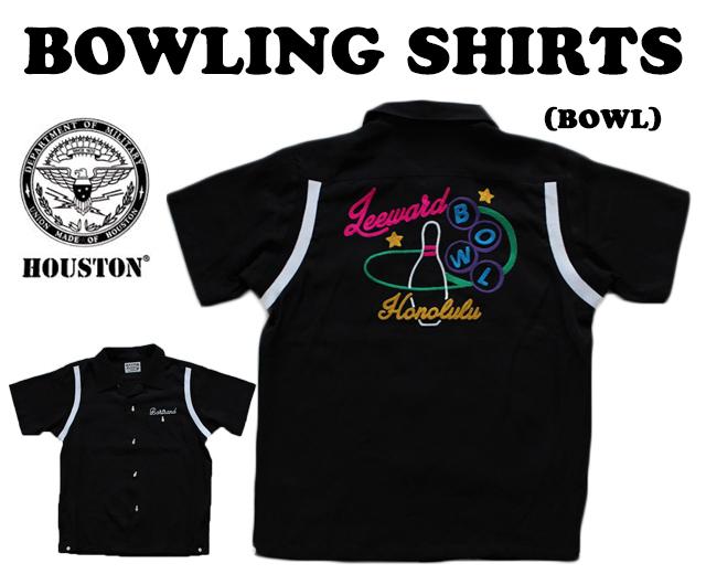 ヒューストン ボウリングシャツ 40276 黒