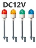 パトライト(PATLITE) 超小型回転灯 RUP-12 DC12V Ф82 (赤、黄、緑、青)送料無料
