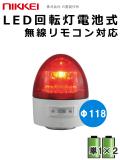 VL11B-003A-R-RD02.png