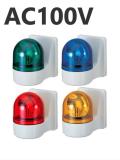パトライト(PATLITE) 壁面取付け小型回転灯 WH-100A AC100V Ф100 防滴(赤 黄 緑 青)