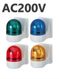 パトライト(PATLITE) 壁面取付け小型回転灯 WH-200A AC200V Ф100 防滴(赤、黄、緑、青)