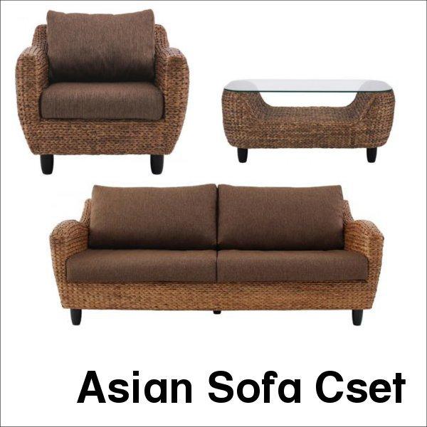 C 1 3 for Oriental sofa designs