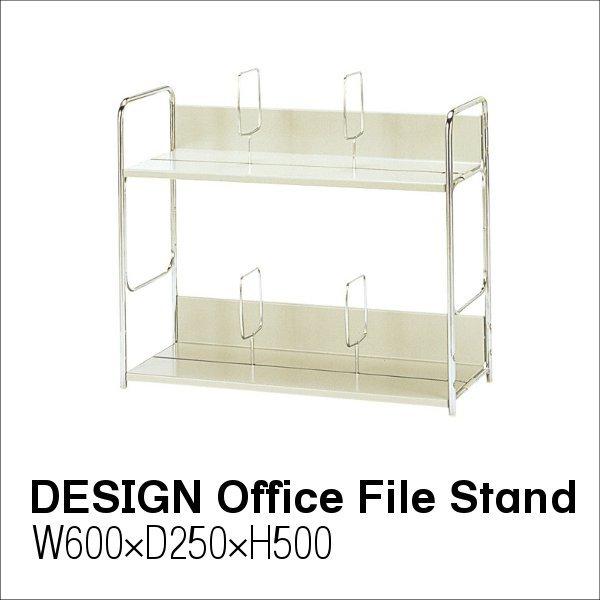 デザインオフィス家具 オシャレなオフィスに最適 ファイルスタンド幅60 2段 KDシリーズ